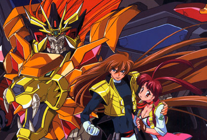 File:GaoGaiGar.png