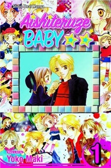 File:Aishiteruze Baby.jpg