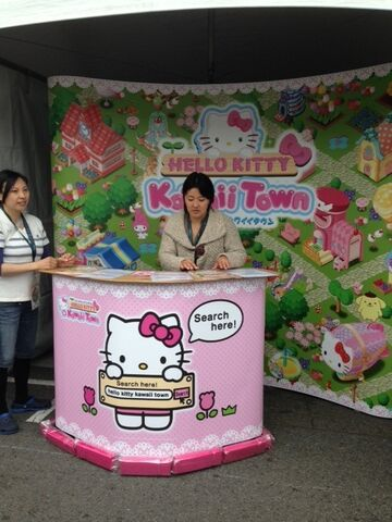 File:Jpopsummit hellokittybooth.JPG