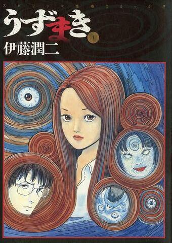 File:Uzumaki.jpg