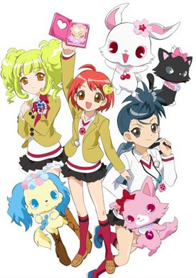 File:Jewelpet.jpg