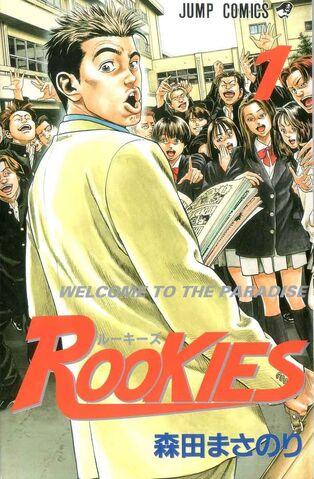 File:Rookies.jpg