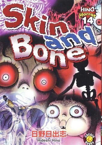 File:Skin and Bone.jpg