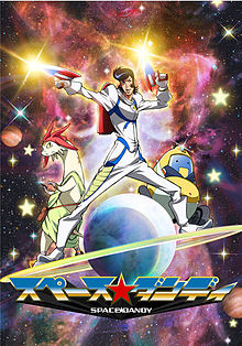 File:Space Dandy.jpg