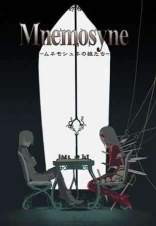 File:Mnemosyne.jpg