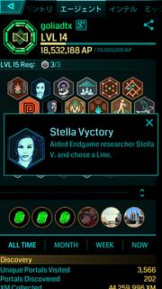 StellabadgeBR