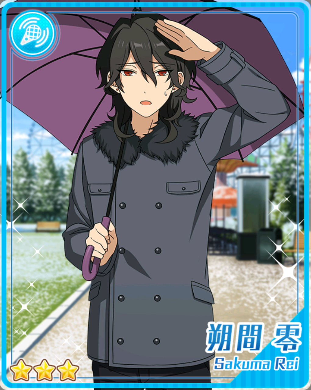 (Amusement Park Enjoyment) Rei Sakuma  The English Ensemble Stars Wiki  FAN # Sun Shower Rei_032137