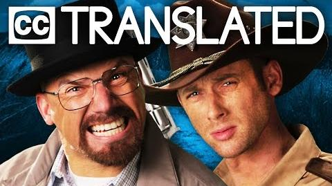 TRANSLATED Walter White vs Rick Grimes. Epic Rap Battles of History. CC