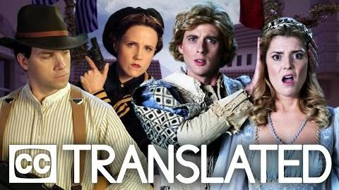 TRANSLATED Romeo & Juliet vs Bonnie & Clyde. Epic Rap Battles of History