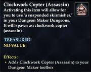 Clockwork Copter (Assassin)