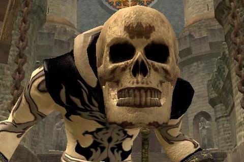 File:A skeleton mask (Visible).jpg