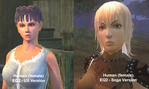 Soga human female