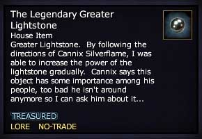 File:The Legendary Greater Lightstone.jpg