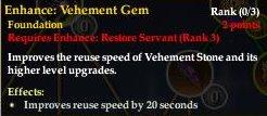 File:Enhance Vehement Gem.jpg