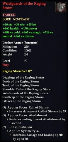 File:Wristguards of the Raging Storm.jpg
