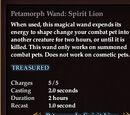 Petamorph Wand: Spirit Lion