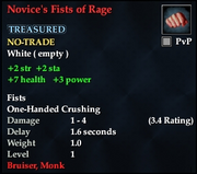 Novice's Fists of Rage