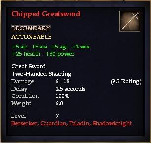 File:Chipped Greatsword.jpg