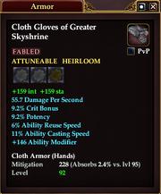Cloth Gloves of Greater Skyshrine