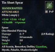 Tin Short Spear