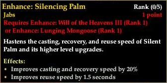 File:Monk Enhance- Silencing Palm.jpg