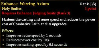 File:Templar AA - Enhance- Warring Axiom.jpg