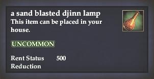 File:A sand blasted djinn lamp.jpg