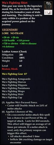 Wu's Fighting Shirt