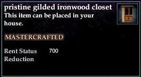 File:Gilded Ironwood Closet.jpg