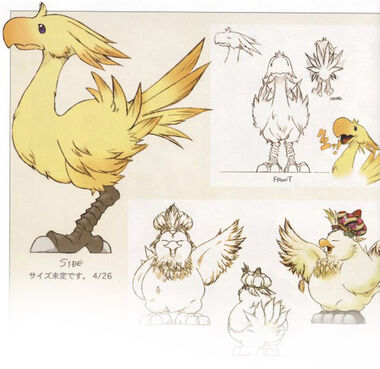 Artwork de un Chocobo