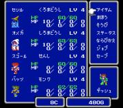 180px-Final Fantasy III JAP Menu.png