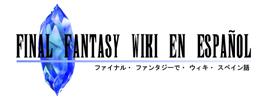 Archivo:Banner de la wiki 250px.png