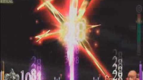 Dissidia Final Fantasy - Descarga EX Gabranth