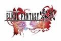 Logo Final Fantasy Type-0.png