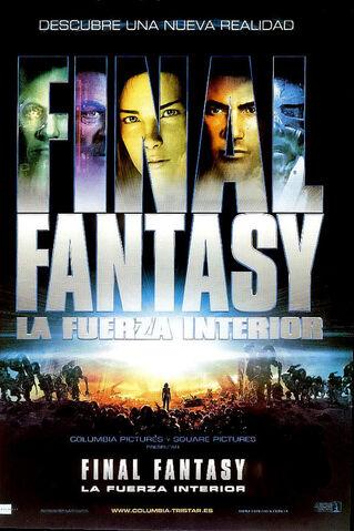 Archivo:Poster FF La Fuerza Interior.jpg