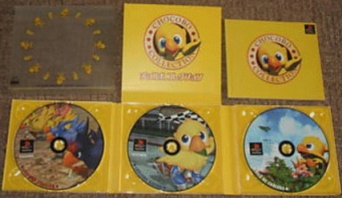 Archivo:Chocobo Collection.jpg