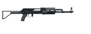 Rifle de asalto GTA V.png