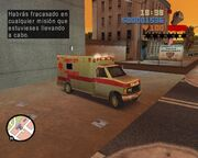 Ambulance en Sweeney Hospital.JPG