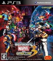 Ultimate MvC3 jp cover