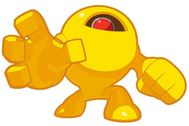 Archivo:Mmpu-yellow-devil.jpg