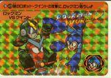 Carta de Rockman 2-48.jpg