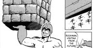 Rockman (Ken Ishikawa)