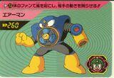 Carta de Rockman 2-73.jpg