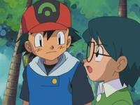 Archivo:EP300 Ash y Max.jpg