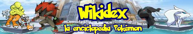 Archivo:Propuesta logo Wikidex.png