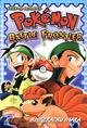 Manga Pokémon Battle Frontier.png