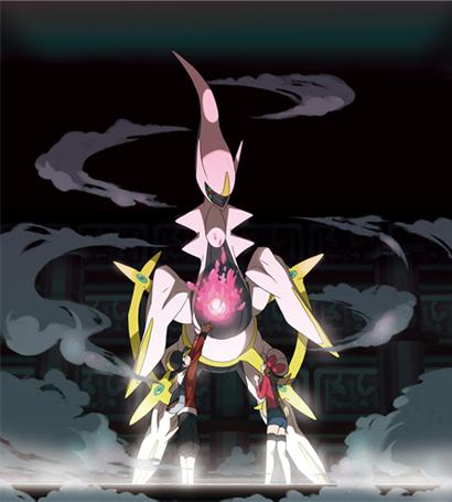 Evento de arceus en pok mon oro heartgold y plata - Pokemon argent pokemon rare ...