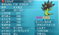 Evento Zygarde JP 2015.png