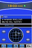 Función Radio del Pokégear