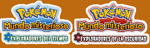 Archivo:Logos de MM2.png
